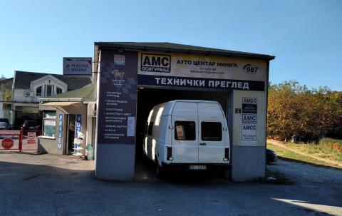 Auto Centar Ninić doo - slika 1